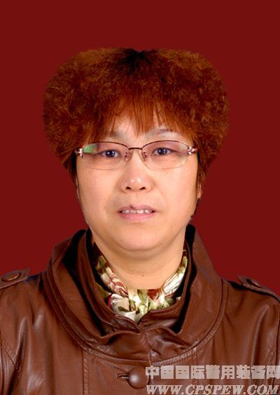 专家委员 张翠金
