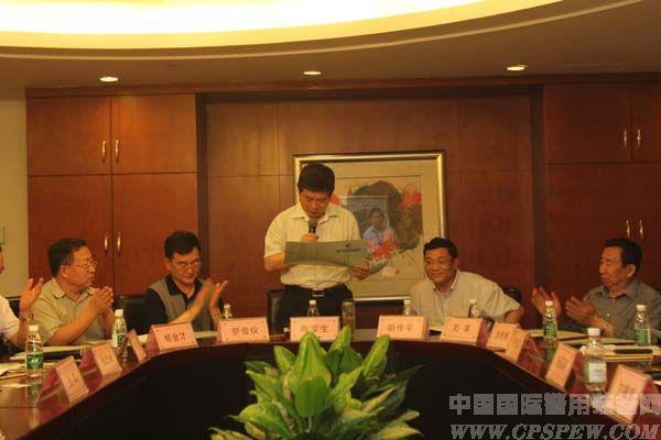 http://cpsmedia.oss-cn-shenzhen.aliyuncs.com/uploadfile/2013/0606/20130606102853667.jpg