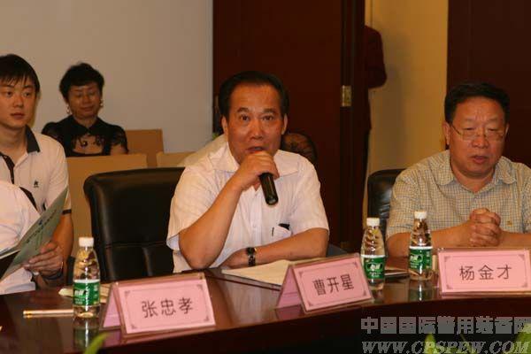 http://cpsmedia.oss-cn-shenzhen.aliyuncs.com/uploadfile/2013/0606/20130606103016467.jpg