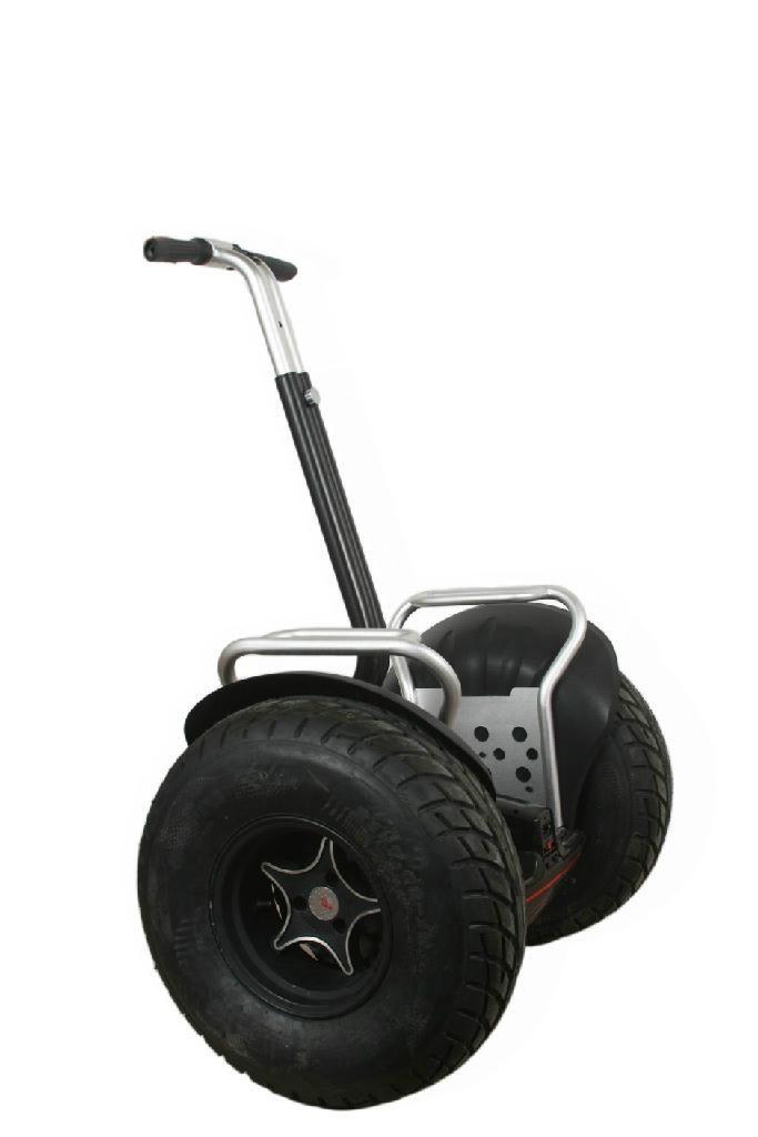 青岛星月神两轮平衡车有限公司