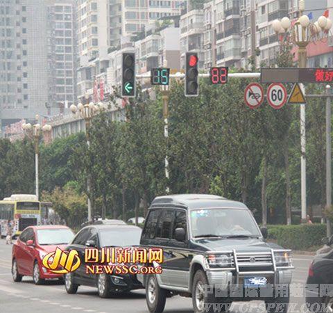 达州主城区安装交通信号灯倒计时装置187套