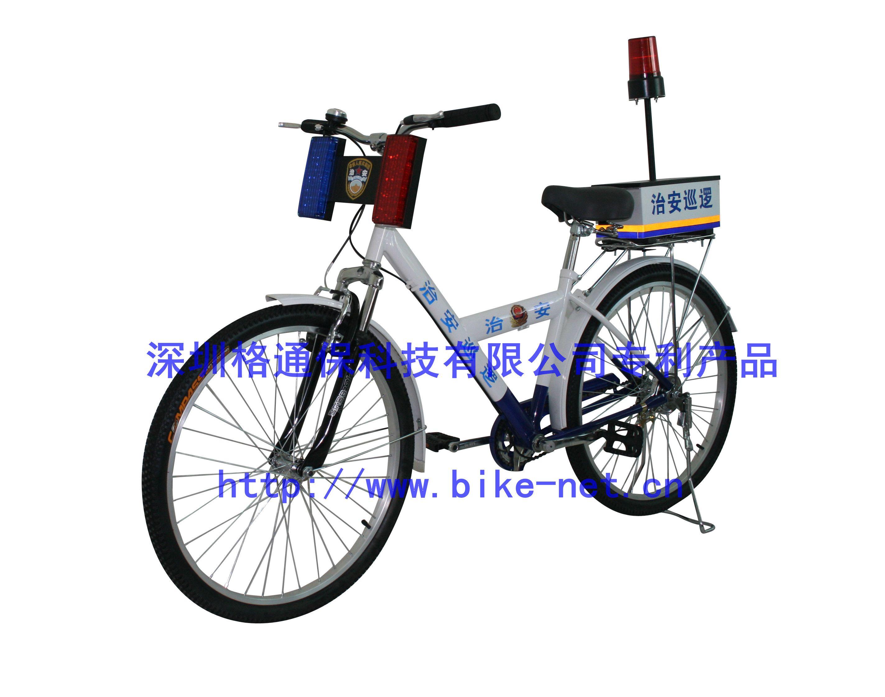 电动车 自行车 2846_2242
