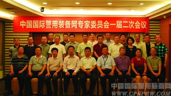 http://cpsmedia.oss-cn-shenzhen.aliyuncs.com/uploadfile/2014/0703/20140703023720169.jpg
