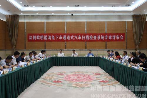 http://cpsmedia.oss-cn-shenzhen.aliyuncs.com/uploadfile/2014/0812/20140812100532105.jpg