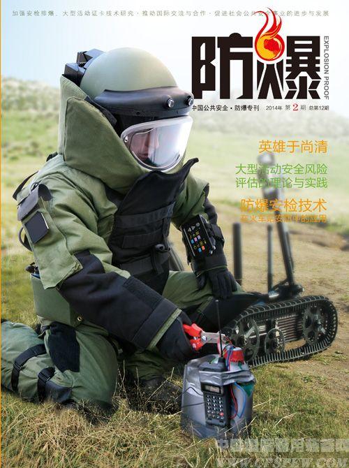 采购指南(季刊)总12期