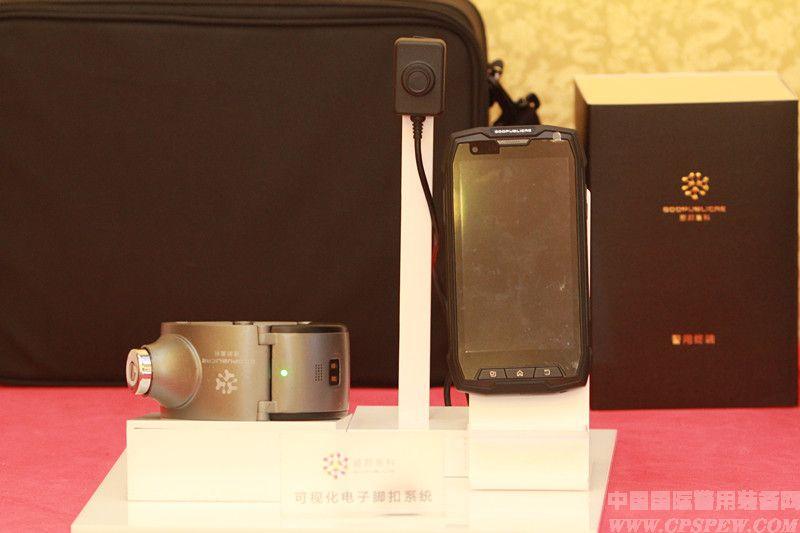 可视化电子脚扣系统技术研讨会在京举行