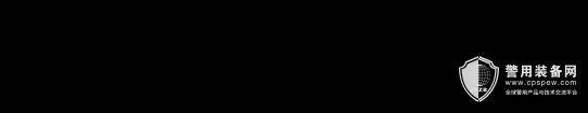 shuiyin