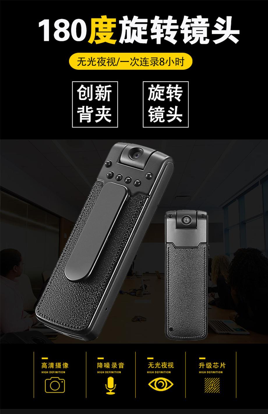 摄像机图片高清监控摄像机将助力故宫安防升级